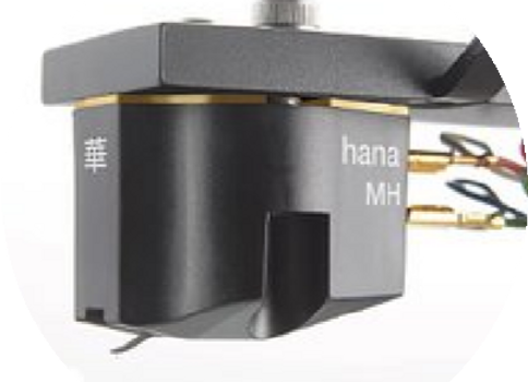 Hana ML Series Moving Coil Cartridge - Microline