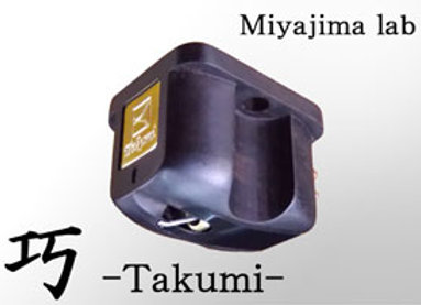 Takumi Stereo cartridge