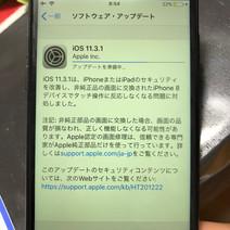 【八王子店】iPhone8のタッチの改善OSアップデート