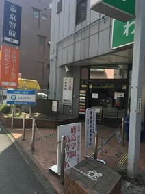 iPhone修理なら八王子駅から近い当店へ