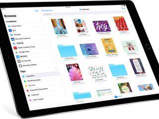iOS11のあたらしいアプリ ファイルを紹介します