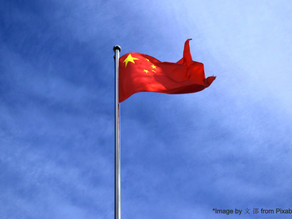 Newest Copyright Amendment Draft of China Criticized For Weakening IP Protection