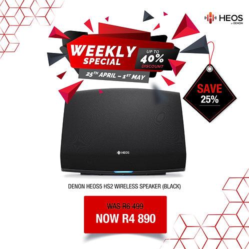Denon HEOS5 HS2 Wireless Speaker