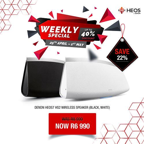 Denon HEOS7 HS2 Wireless Speaker