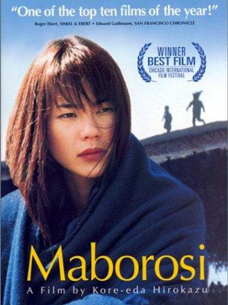 MABOROSI, A LUZ DE UMA ILUSÃO (Maborosi, 1995)