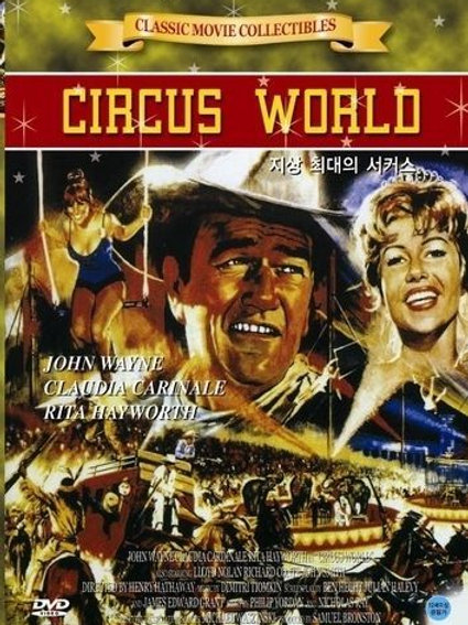 O MUNDO DO CIRCO (Circus World, 1964)