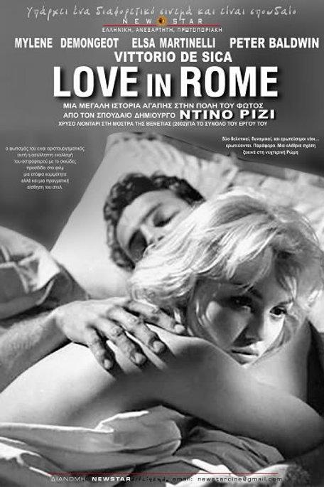 UM AMOR EM ROMA (Uno Amore a Roma, 1960)
