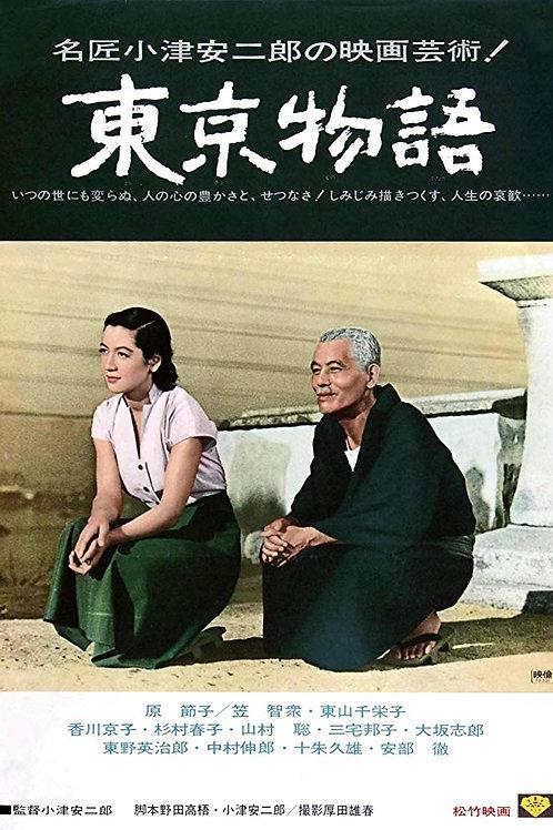 ERA UMA VEZ EM TÓQUIO (Tokyo Story, 1953)