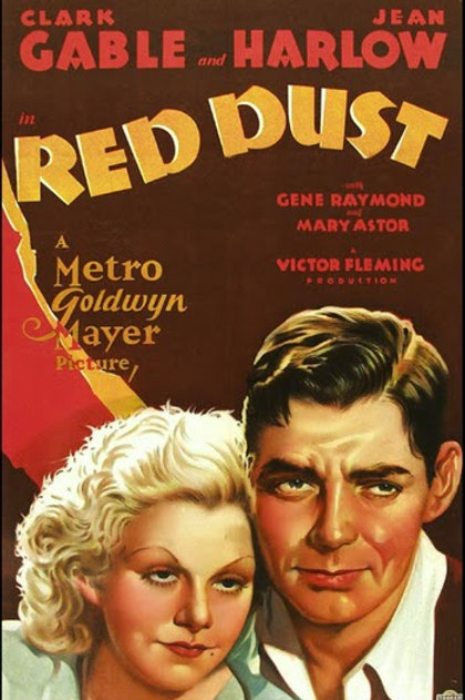 TERRA DE PAIXÕES (Red Dust, 1932)