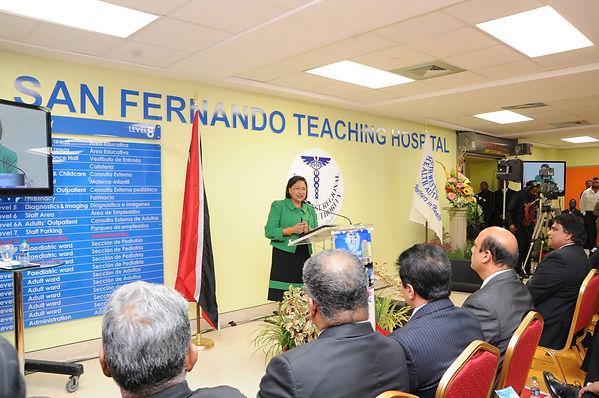 Sando teaching hospital