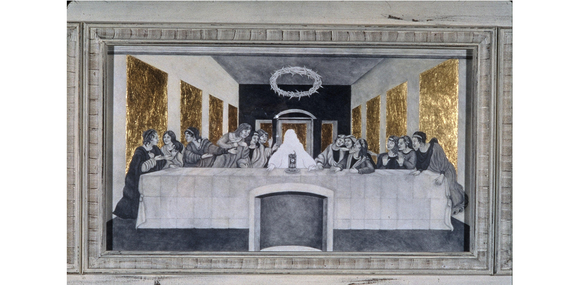 Before the Last Supper