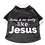 """Thumbnail: Dog T-Shirt Dog Shirt with Inspirational Messages """"There is no body like Jesus"""""""