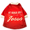 """Thumbnail: Dog T-Shirt Dog Shirt with Inspirational Msg  """"My human and i beleive in Jesus"""""""