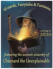2020Teaser.jpg