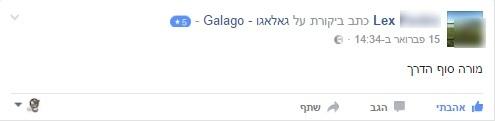 Alex-galago