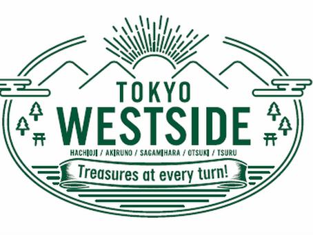 「『TOKYO WESTSIDE』滞在型コンテンツ造成事業」の受託業者を決定しました。