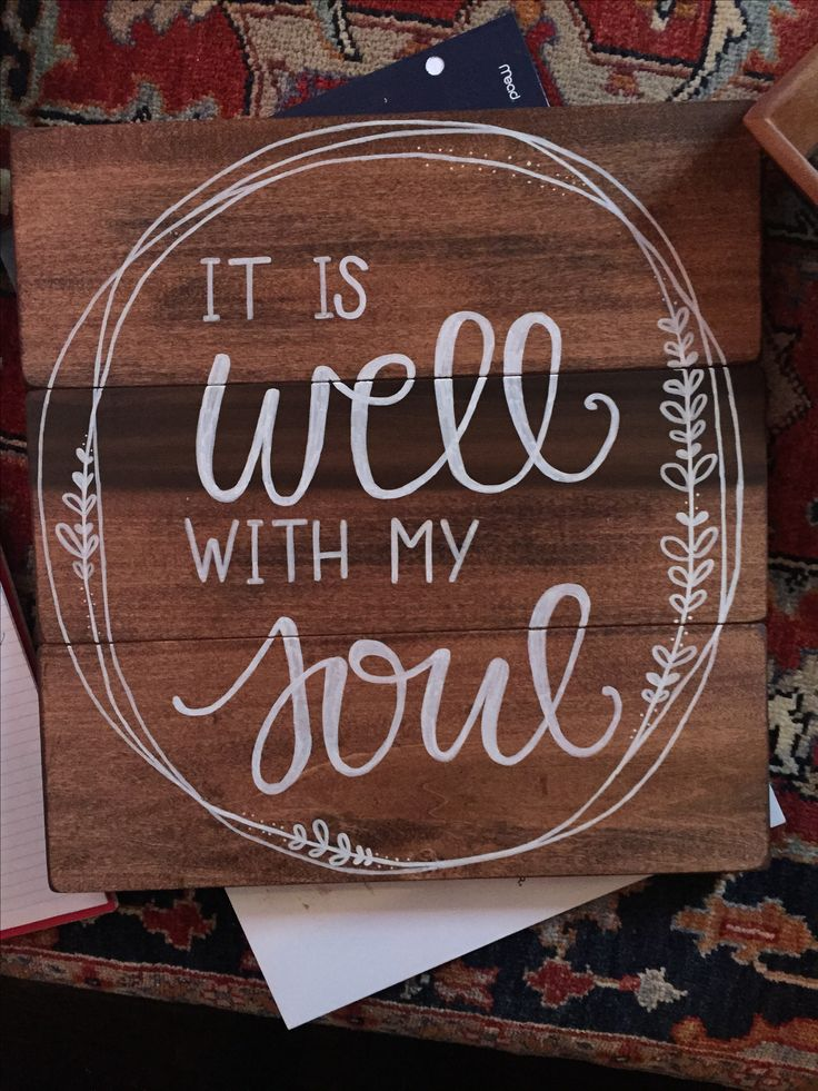 A17 - It Is Well With My Soul