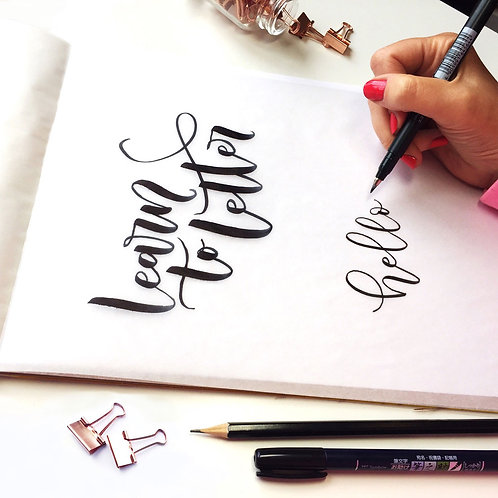 Intro to Modern Calligraphy - Wednesday February 5 - 6pm