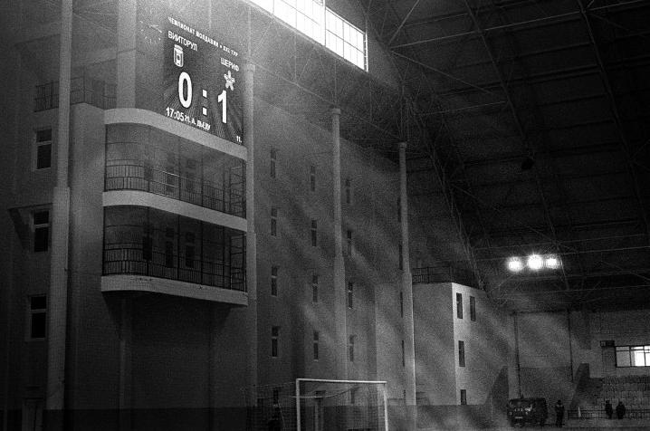 Couet_stadium.png