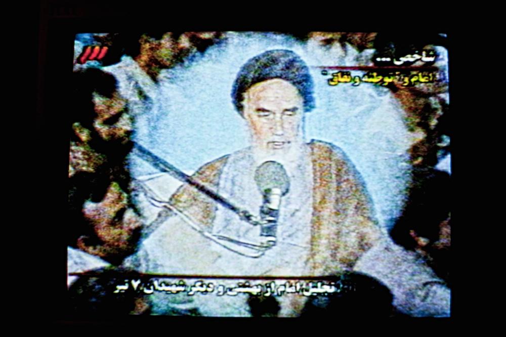 iranTV001.jpeg