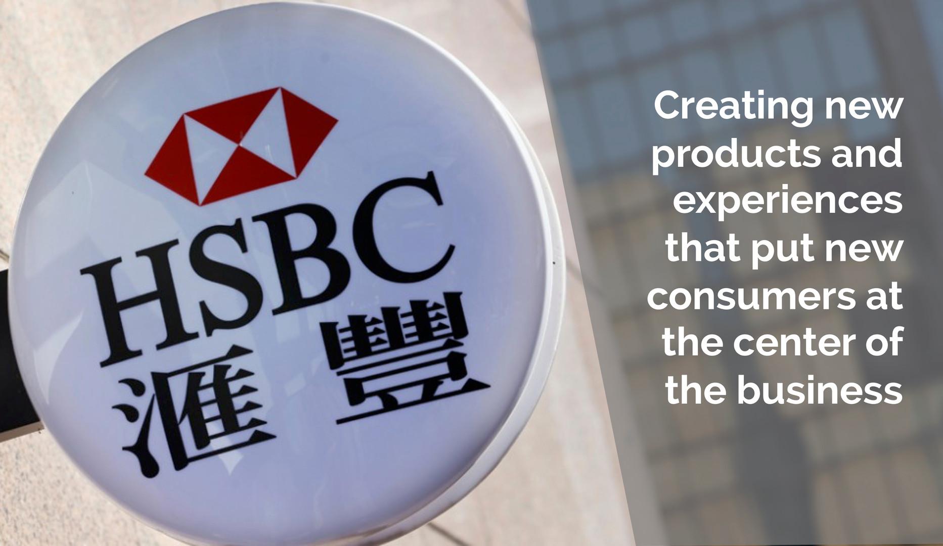 HSBC_Case.jpg