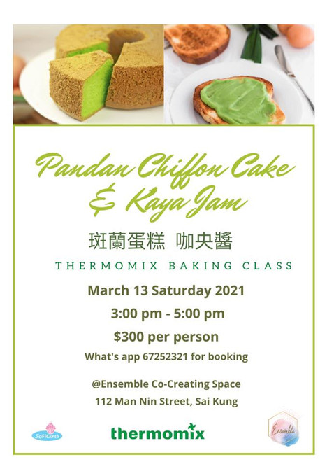 Pandan Chiffon Cake & Kaya Jam