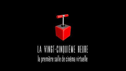 E-cinéma   La Vingt-Cinquième Heure