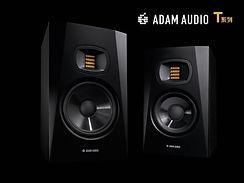 _adam_t7v_studio_monitor_7_1618244717_53e5e34e_progressive.jfif