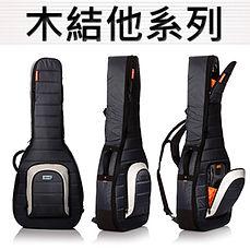 Mono guitar bag