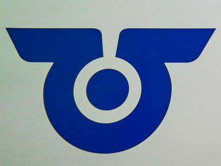 Bernese branding