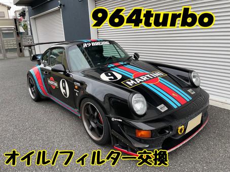 964turbo オイル/フィルター交換