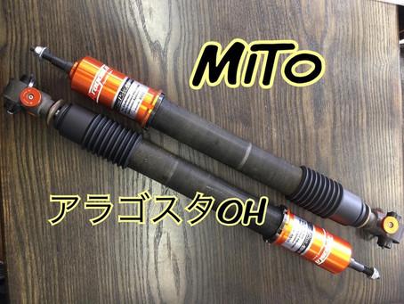 MiTo アラゴスタOH/ウォータータンク交換