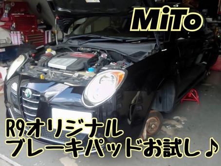 MiTo R9オリジナルパッド お試し装着♪