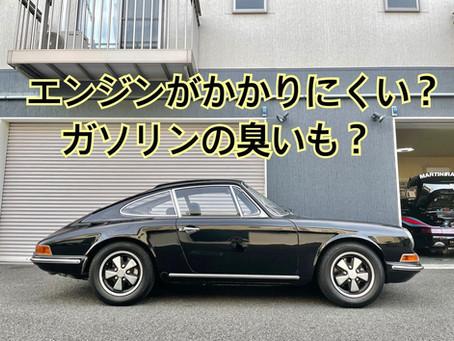 911T 68y エンジンのかかりが悪い?ガソリンの臭いも!