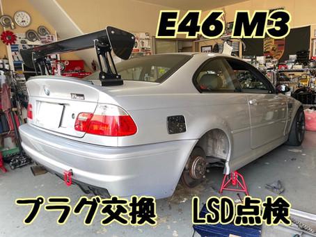E46M3 プラグ交換 LSD点検