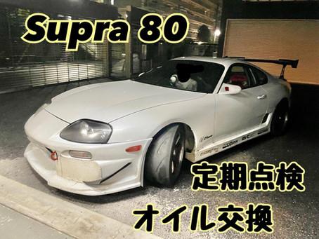 Supra80 定期点検 オイル交換