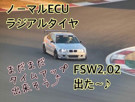 【ADVANCE走行会】E46M3 ノーマルECUで2.02 出ました♪