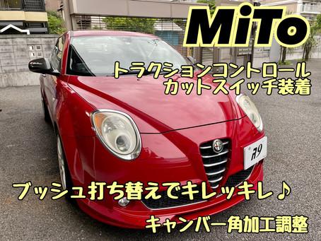 MiTo 電子制御ON/OFFスイッチ/ブッシュ打ち替えでキレッキレ!/キャンバー角も更に調整!