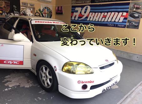 HONDA CIVIC EK9 レーシングネット/カナード/ステアリングボス