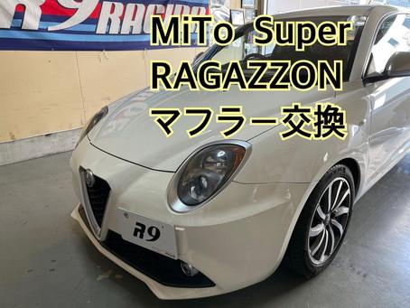 MiTo Super マフラー交換