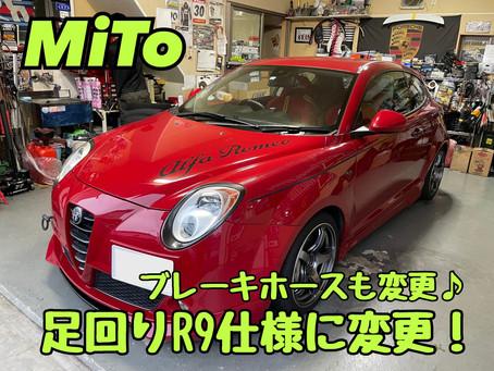 MiTo 足回り仕様変更 ブレーキホース変更