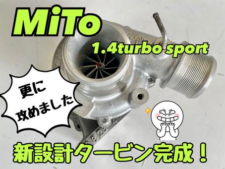 MiTo 新設計タービン完成です。