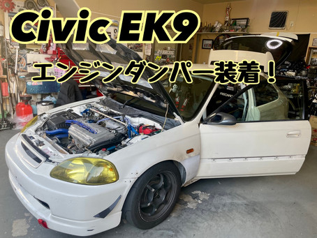 Civic EK9 エンジントルクダンパー装着!
