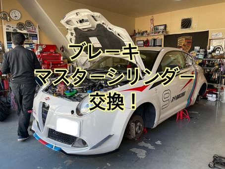 MiTo ブレーキマスターシリンダー交換