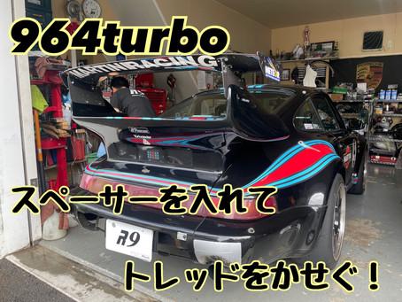 964turbo マルティニ号 トレッドを稼ぐ為にスペーサー装着♪