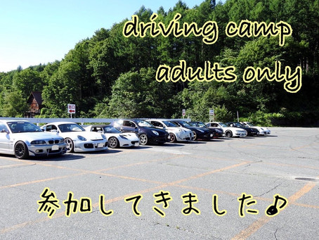 宝台樹スキー場駐車場/ツーリング&おとなの練習会