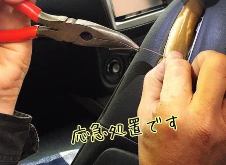 MiTo 椅子レバー不具合/エアコン不具合