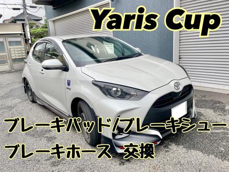 Yaris Cup ブレーキパッド/ブレーキシュー/ブレーキホース交換