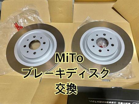 MiTo ブレーキディスク交換
