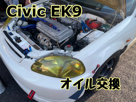 Civic EK9 オイル交換